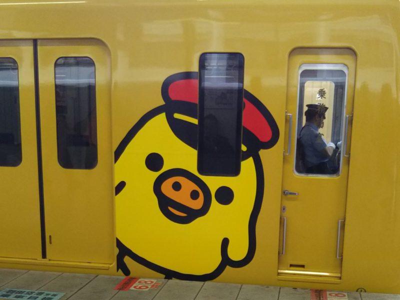 京急空港線を走った、リラックマのラッピング電車です。