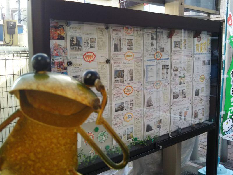 せき不動産の店頭掲示板とカエルくんです。