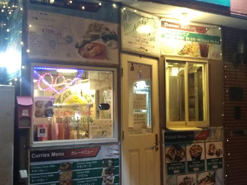 パキスタン家庭料理のお店、ザイカです。