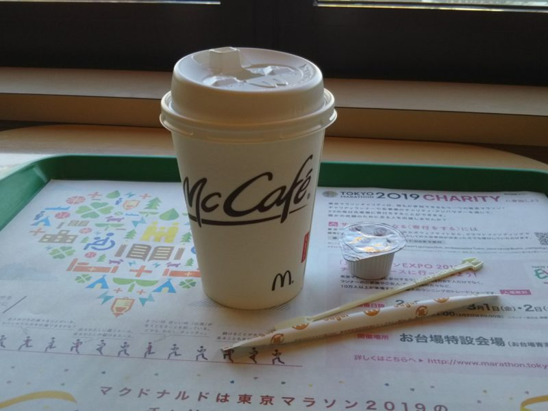 マックのプレミアムローストコーヒーです。