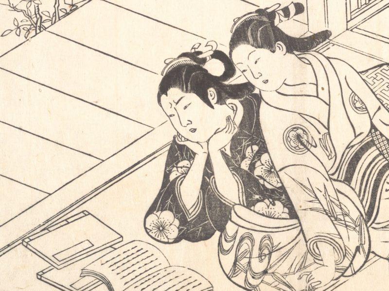西川祐信の浮世絵です。二人の女性が本を読んでいます。