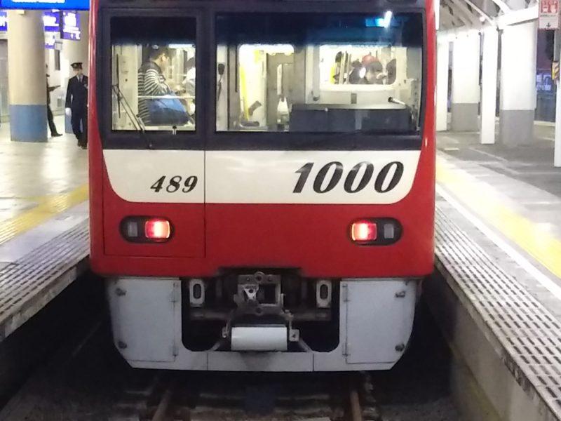 京急川崎駅のホームの大師線です。