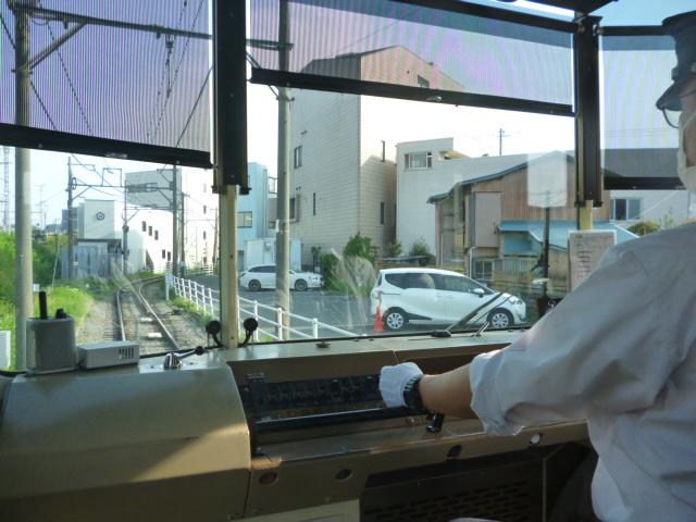 江ノ電の運転席です。