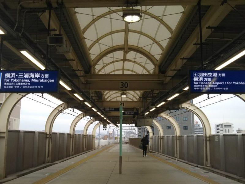 京急蒲田駅のホームです。