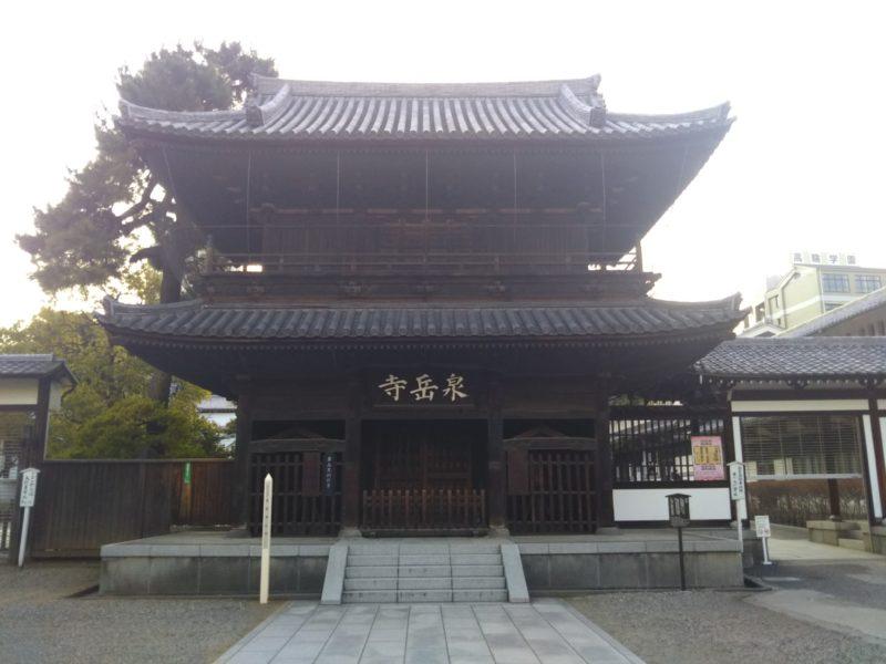 忠臣蔵で有名な泉岳寺です。