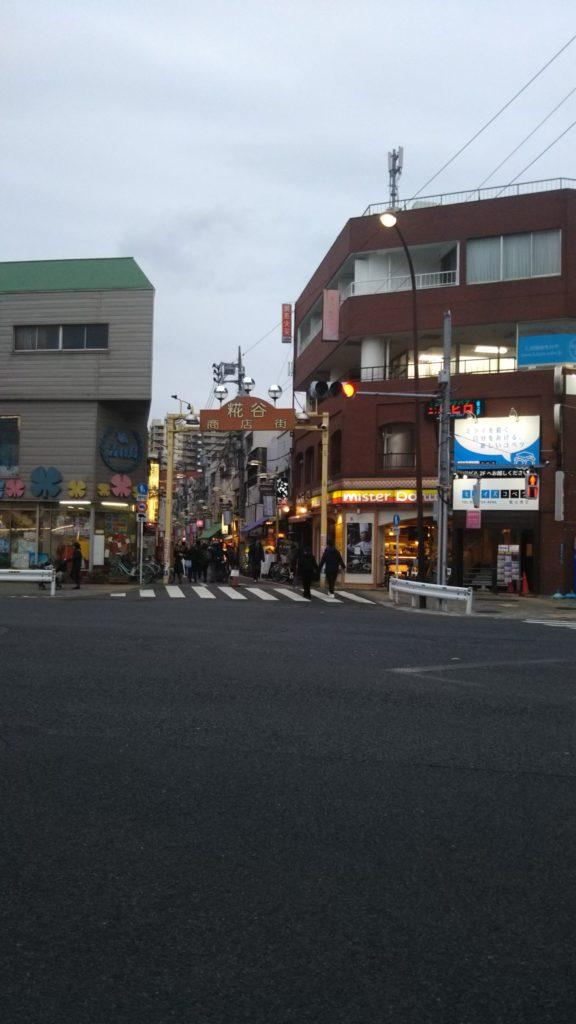 糀谷商店街の入口です。