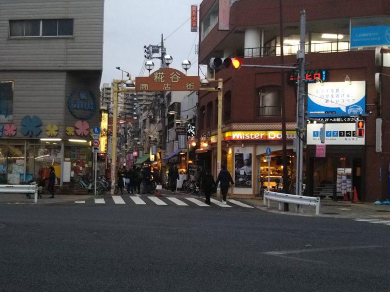 糀谷商店街の入り口です。