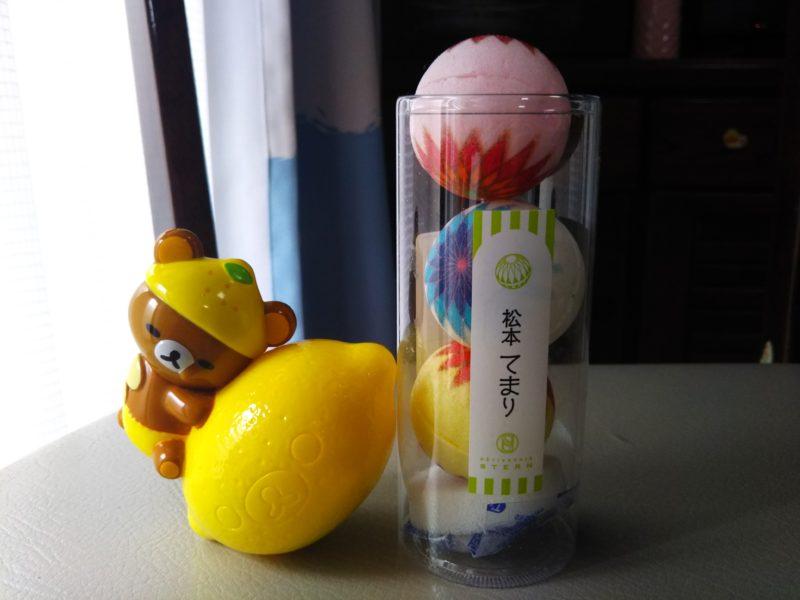 長野県松本市のお土産、「てまり」です。