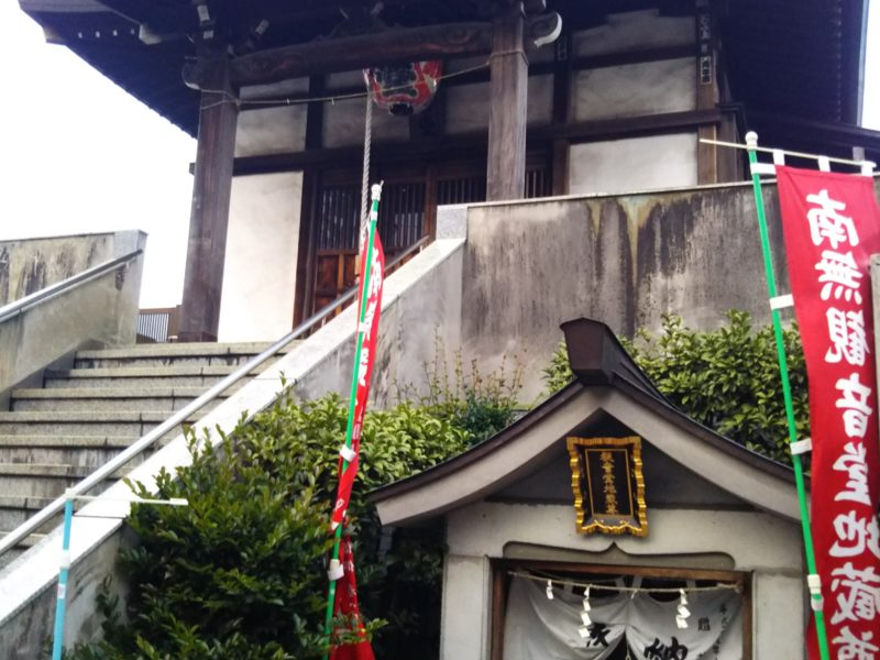 大田区西糀谷の観音堂とお地蔵様です。