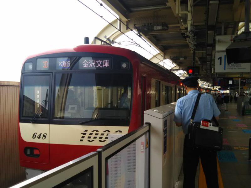 京急蒲田駅のホームに停車している、エアポート急行金沢文庫行きです。