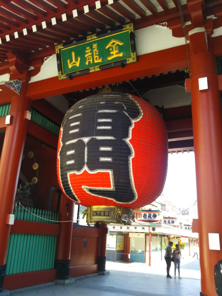 浅草の浅草寺雷門です。