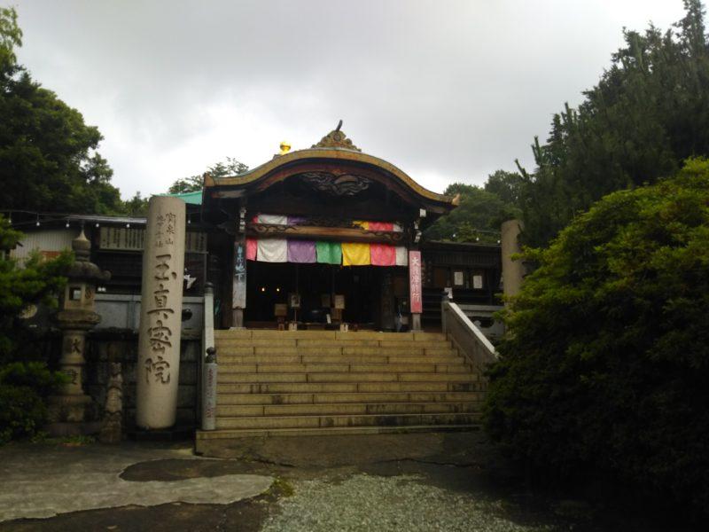 世田谷区にある多摩川大師です。