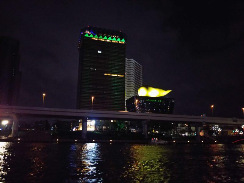 隅田川とアサヒビールのビルの夜景です。