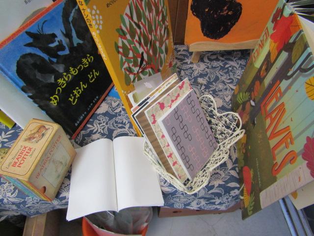 ひらけごま文庫の手づくりのノートです。