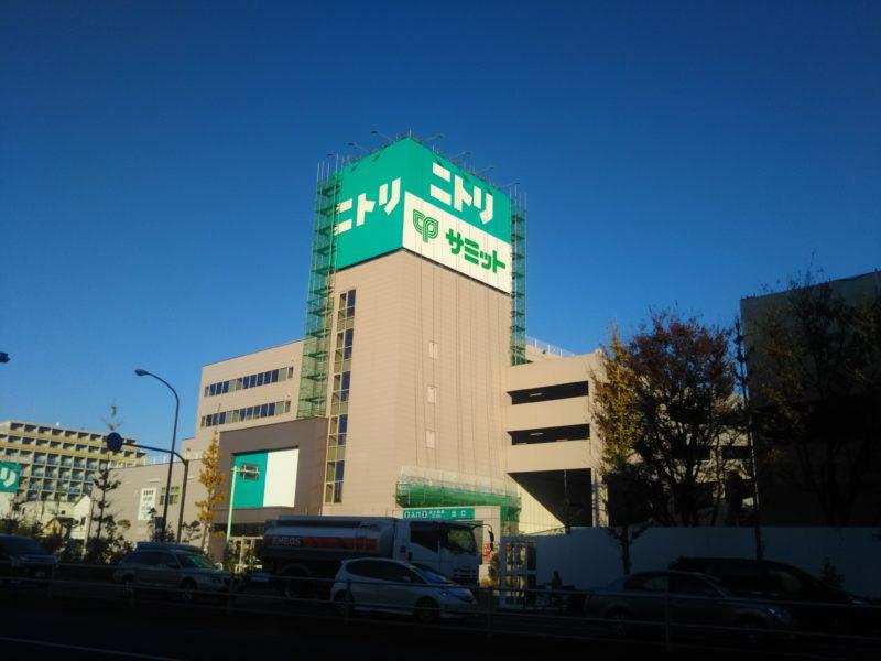 開店を前にして看板を掛け替えている、ニトリ・サミットストア大田大鳥居店です。