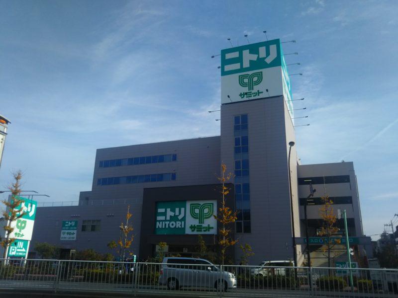 ニトリ大田大鳥居店です。