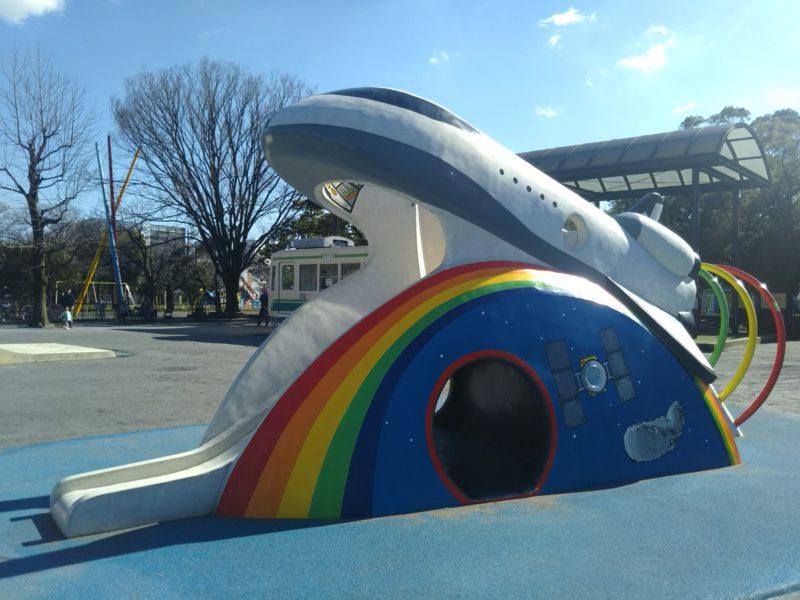 萩中公園のスペースシャトルの遊具です。