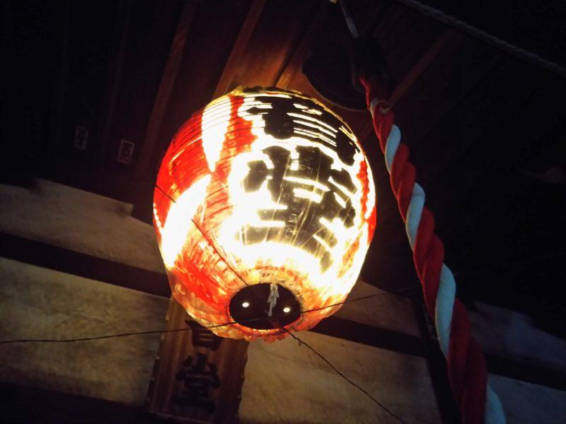 大田区西糀谷3丁目の観音堂の提灯です。