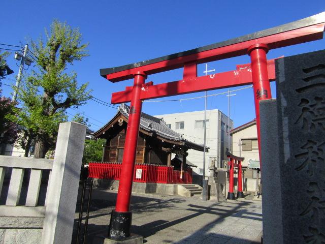 西糀谷3丁目の三徳稲荷神社です。