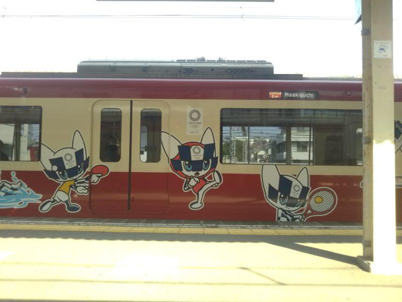 京浜急行の特急列車オリンピックラッピング車両です。