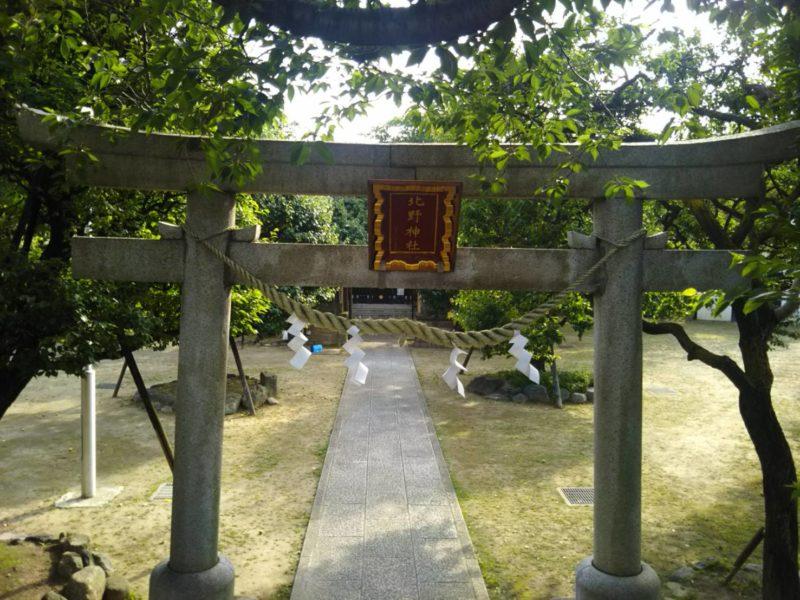 大田区呑川沿いの北野神社です。