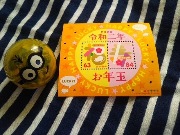 令和2年のお年玉年賀はがきの景品の切手シートです。