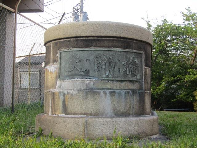 多摩川の旧大師橋の親柱です。
