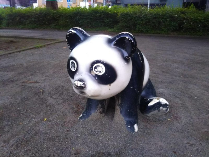 南前堀緑地公園の遊具のパンダです。