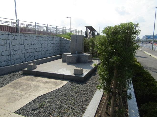 羽田沖の日航機墜落事故慰霊碑です。