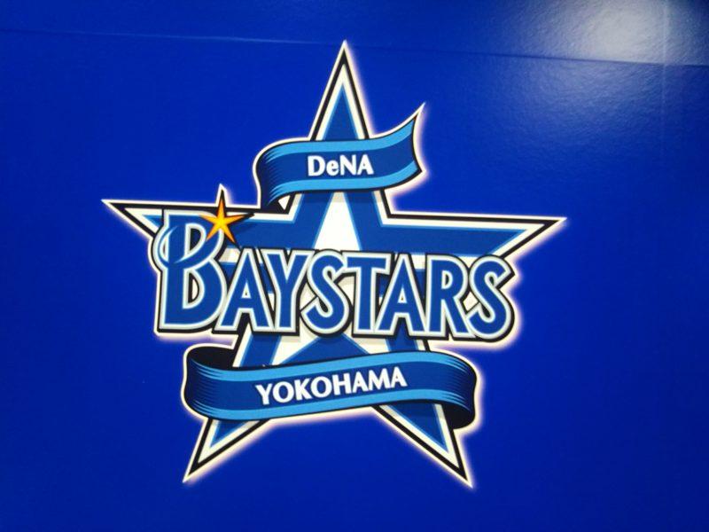 JR関内駅構内のDeNAのロゴマークです。