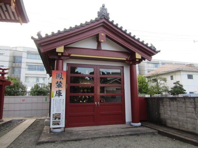 羽田神社の鳳輦庫です。
