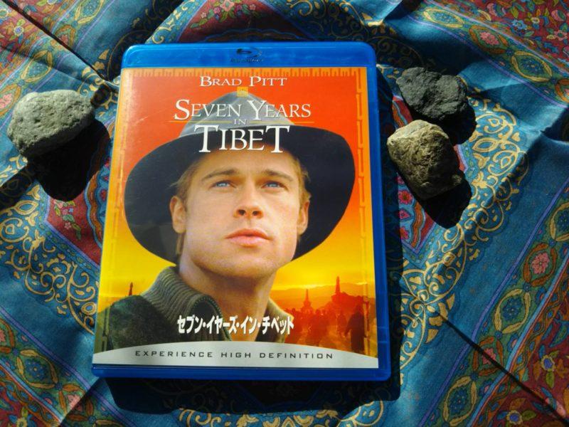 ブラッド・ピット主演「セブンイヤーズ イン チベット」のブルーレイディスクです。