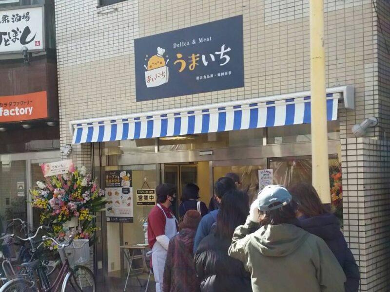 糀谷商店街に新しくオープンした惣菜店です。