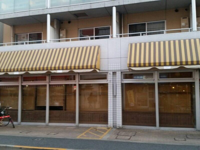 閉店したココス大田萩中店です。