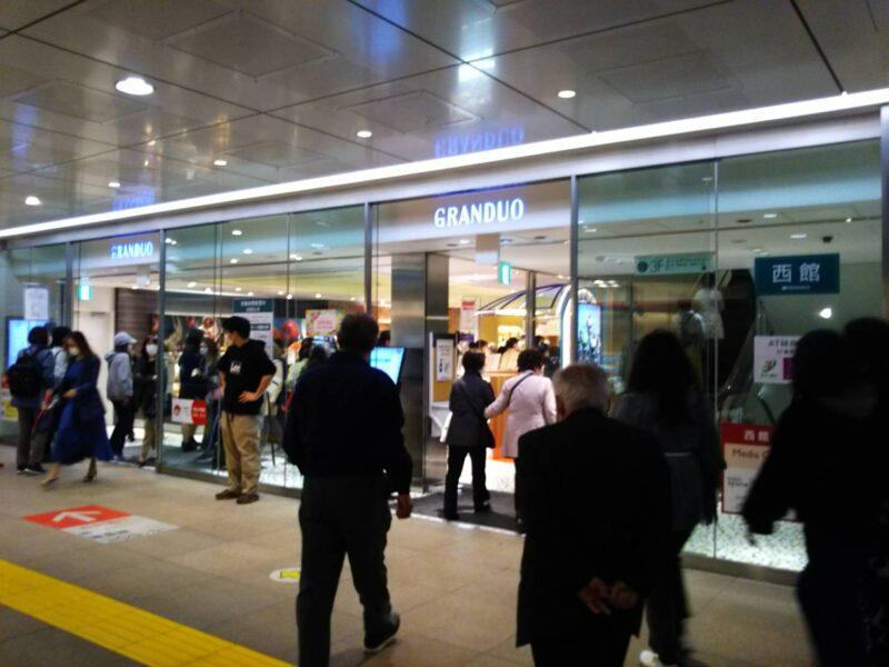 グランデュオ蒲田西館2階です。