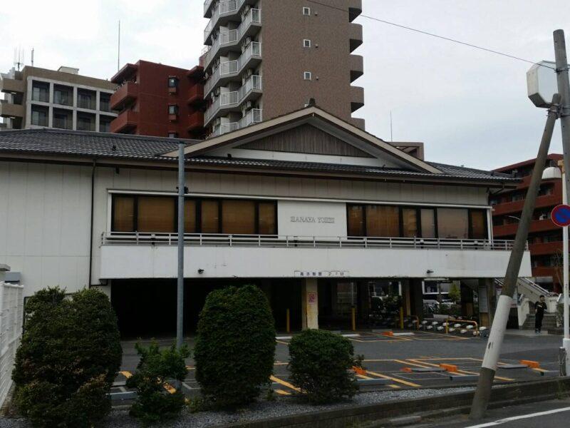 閉店した華屋与兵衛羽田店です。