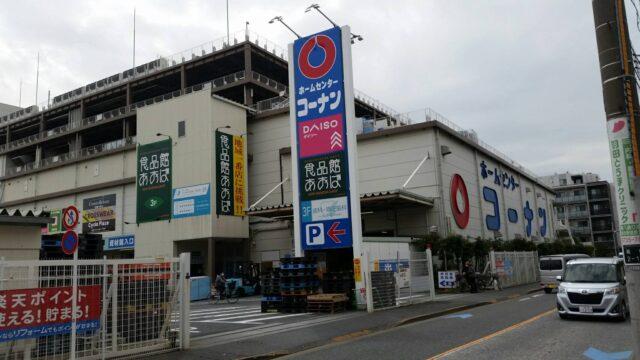 コーナン本羽田萩中店です。