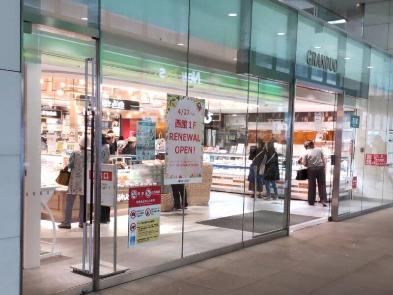新装開店したグランデュオ蒲田西館です。