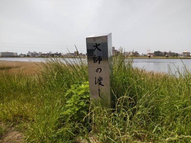 多摩川の西側、川崎の大師の渡しです。