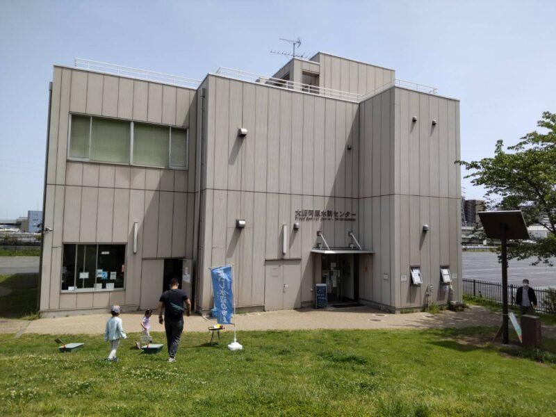 川崎市の大師河原干潟館です。