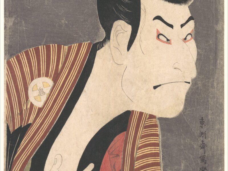 東洲斎写楽の三代目大谷鬼次の奴江戸兵衛です。