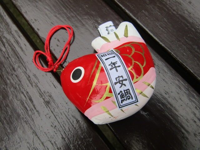 大田区の新田神社のお御籤です。