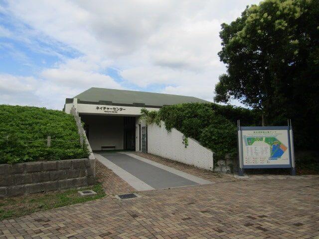 東京港野鳥公園内のネイチャーセンターです。