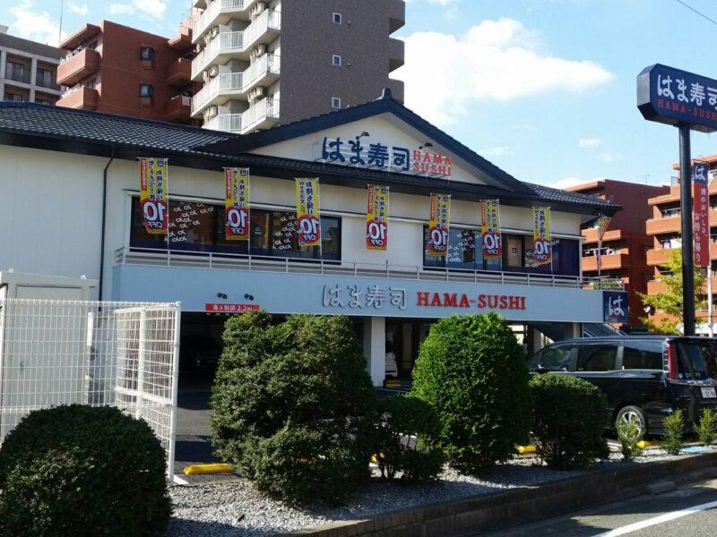 はま寿司環八大鳥居店です。